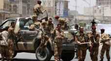 مقتل تسعة شرطيين أفغان في اعتداء