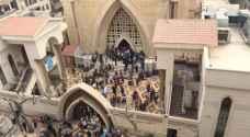 'الخارجية': لا أنباء عن وجود اردنيين بين ضحايا 'تفجير طنطا'