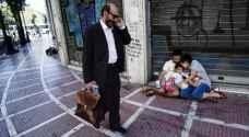 إجراءات تقشف إضافية في اليونان