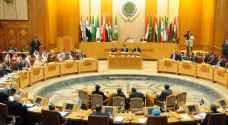 الجامعة العربية تطالب المجتمع الدولي بإلزام الاحتلال تنفيذ التزاماته