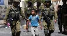 الاحتلال يعتقل طفلين من سلوان جنوب الاقصى