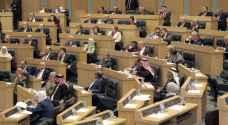 النواب يقرأون الفاتحة على أرواح أقباط مصر