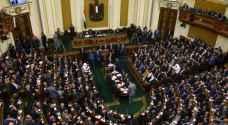 البرلمان المصري يوافق على اعلان حالة الطوارئ لمدة ٣ اشهر
