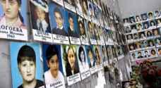 محكمة أوروبية تدين روسيا لأخطاء في ازمة رهائن بيسلان