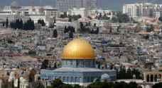 الصين تدعو لإقامة دولة فلسطينية