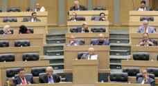 'النيابية المشتركة' تقر مشروع قانون 'رخصة الكهرباء'