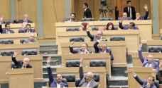 النواب يقر مشروع القانون المعدل لقانون البنوك ٢٠١٥