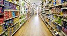 'تجارة الأردن': أسعار المواد الغذائية لن تشهد ارتفاعا خلال شهر رمضان