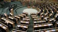 'نقل النواب' تستكمل التحقق بملف الموارد البشرية بـ'الملكية'