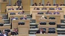 'النواب' يحيل إلى النائب العام ٣ استيضاحات تتعلق بوزراء وردت في تقارير 'المحاسبة'