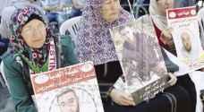 الاسرى الفلسطينيون يواصلون معركة 'البطون الخاوية'