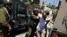 الاحتلال يعتقل ثلاثة شبان من القدس