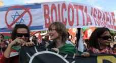 بلدية برشلونة تتبنى حملة المقاطعة وفرض العقوبات على الاحتلال