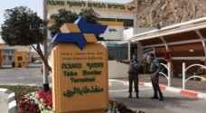 الاحتلال يعيد فتح معبر طابا الحدودي مع مصر