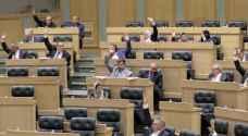 النواب يقر قانونًا لا يحمي الصحفيين حال كشفهم عنفًا ضد ذوي الإعاقة!