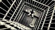 امريكا: وفاة سجين عطشاً بزنزانته الانفرادية