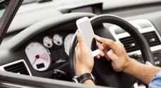 تطبيق يغنيك عن استخدام هاتفك أثناء القيادة