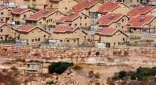 مخطط لبناء ١٥ ألف وحدة استيطانية بالقدس الشرقية