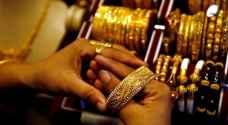 الذهب يرتفع مع تعزز اليورو