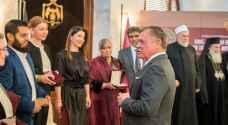 الملك يرعى حفل توزيع جائزة الوئام العالمي بين الأديان