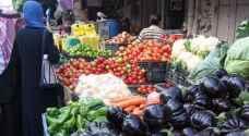 قرار من الزراعة بشأن استخدام المبيدات