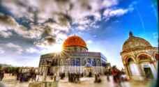 'اليونسكو' تقرر بالأغلبية 'القدس محتلة'
