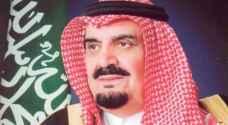 السعودية .. وفاة الأمير مشعل بن عبدالعزيز
