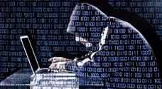 الكشف عن مجيات تجسس إلكترونية خطيرة جديدة تدعى 'كازوار'