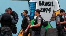 احكام مشددة على ثمانية برازيليين ادينوا بتشجيع الارهاب