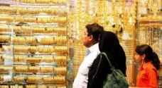 الذهب يرتفع ويتجه لأكبر خسارة أسبوعية