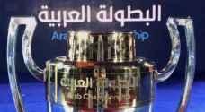 تعرف على نتائج قرعة بطولة الأندية العربية لكرة القدم