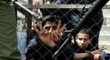 الاتحاد الأوروبي: اعتقال الأسرى مخالف لاتفاقية 'جنيف'
