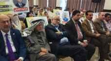عمان..وقفة' تضامنية' مع الأسرى في سجون الإحتلال