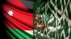 الأردن يؤكد وقوفه وتضامنه مع السعودية في مواجهة الارهاب