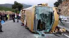 عشرون قتيلا على الاقل في حادث حافلة في تركيا