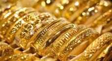 استقرار أسعار الذهب في الأسواق المحلية