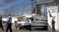 حالات إغماء متتالية بين صفوف الأسرى المضربين في 'نفحة'