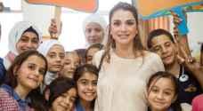 الملكة رانيا تشكر من يهتم بصحة الاطفال