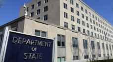 الولايات المتحدة تمدد تخفيف العقوبات على ايران