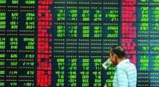 الأسهم الصينية تغلق منخفضة
