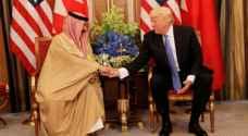 ترمب: علاقاتنا مع البحرين لن تشهد أي توتر بعد الآن