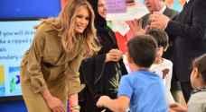 بالصور.. ميلانيا ترمب في 'زيارة مدرسية' بالرياض