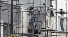 الأمانة تحدد أوقات العمل في الورش العمرانية خلال رمضان