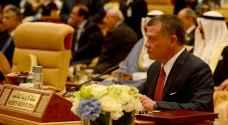 جلالة الملك عبد الله الثاني: نسعى لرد حاسم على التهديدات الارهابية