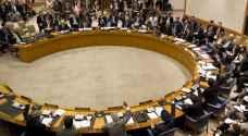 جلسة طارئة لمجلس الامن الثلاثاء حول كوريا الشمالية