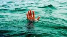 وفاة شخص غرقًا في المفرق