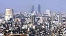 الاحصاءات: ١٣ مليون نسمة سكان المملكة في ٢٠٣٠
