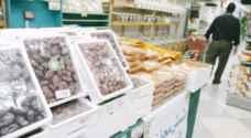 'الصناعة والتجارة' تدعو للإبلاغ عن مخالفات الأسواق في رمضان