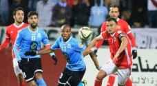 كأس الأردن: انطلاق مباراة الفيصلي والجزيرة.. تحديث مستمر
