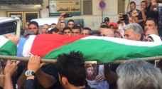 الاحتلال يسلّم جثمان الشّهيد الطفل ردايدة